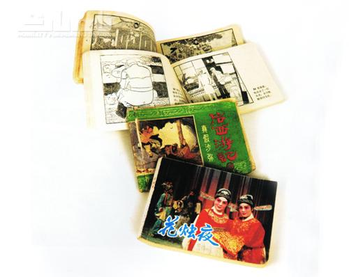 60年100件影响中国人生活的设计之1980-1989