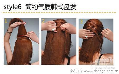 剩余头发用电棒.   5.刘海做外翻卷.   6.发胶固定.